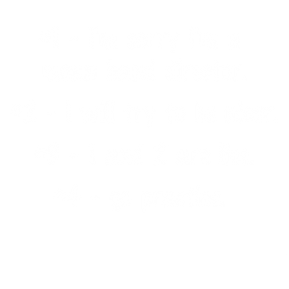 funny band director shirt